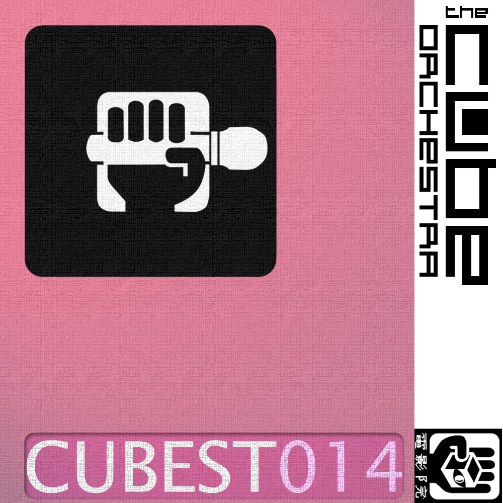 cubest 014 by the cube orchestra
