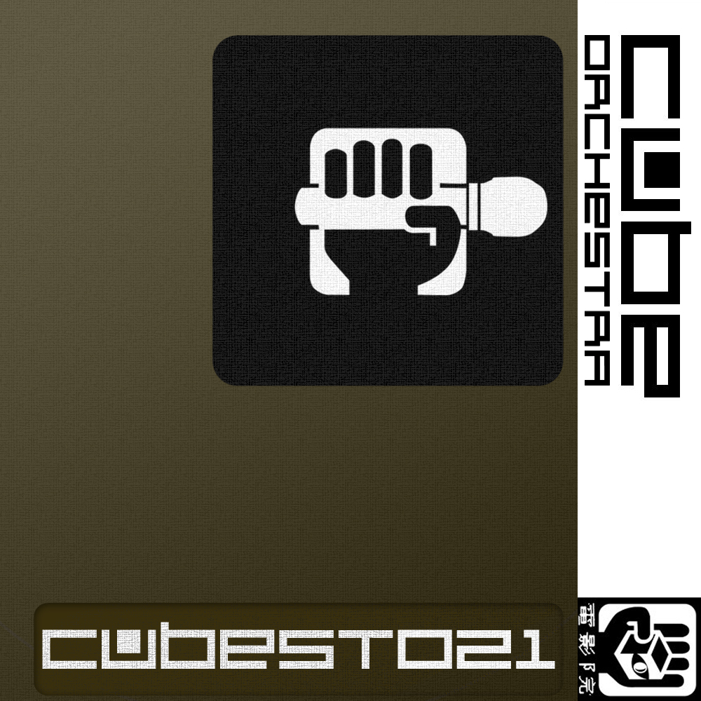 cubest 021 by the cube orchestra