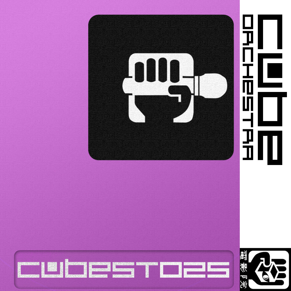 cubest 025 by the cube orchestra