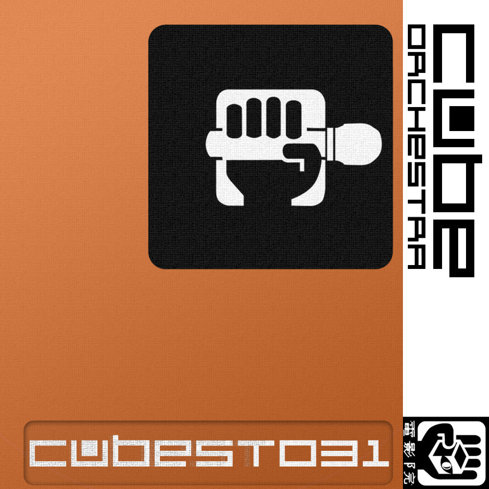 cubest 031 by the cube orchestra