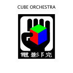 cube orchestra
