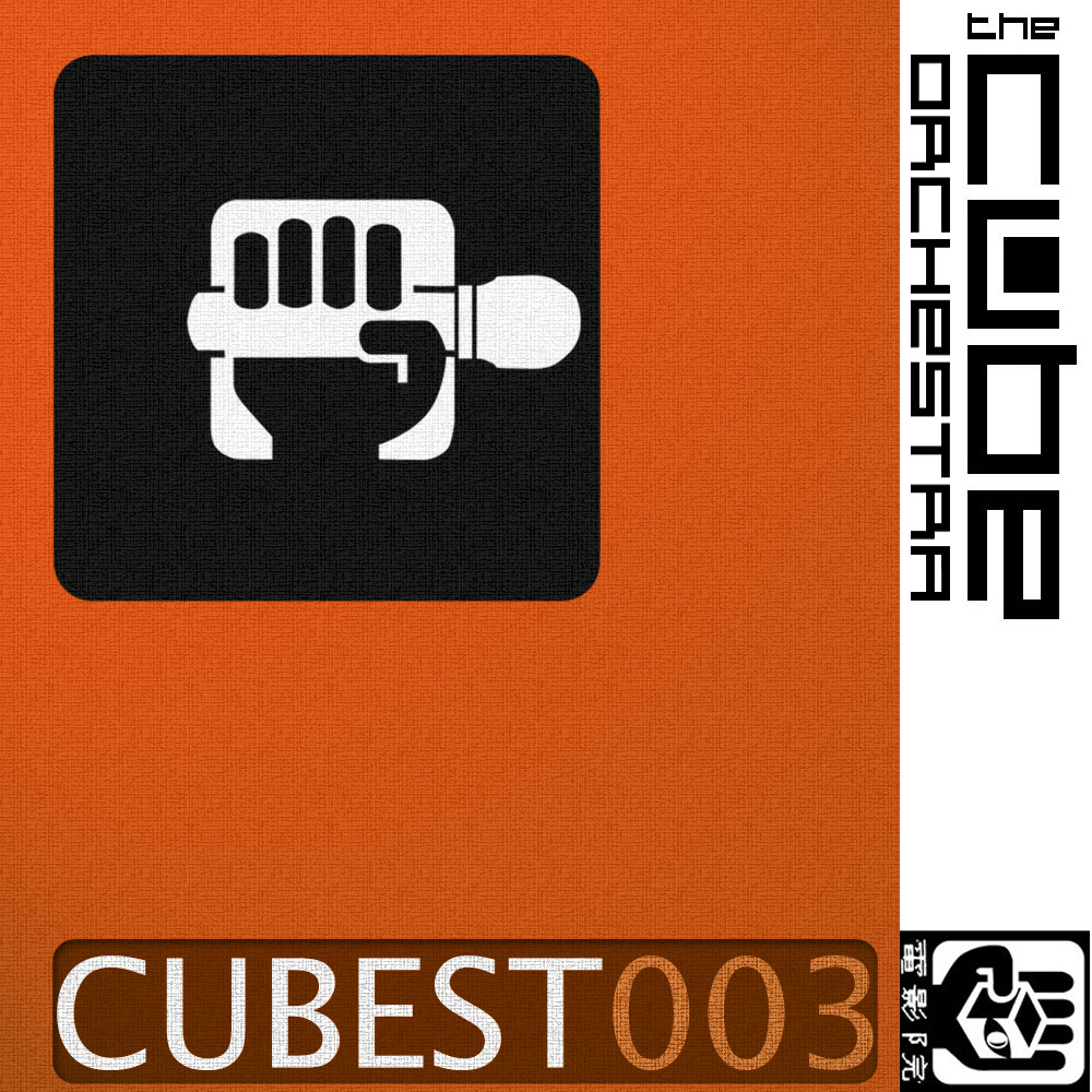 cube orchestra - cubest 003