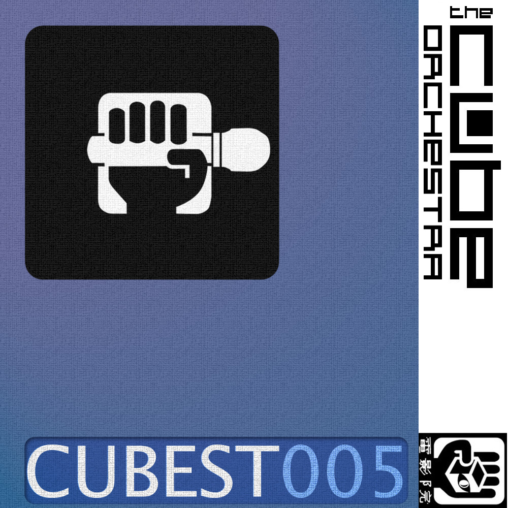 cubest 005 by the cube orchestra