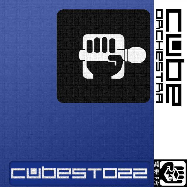 cubest 022 by the cube orchestra