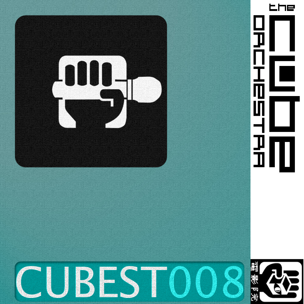 cubest 008 by the cube orchestra