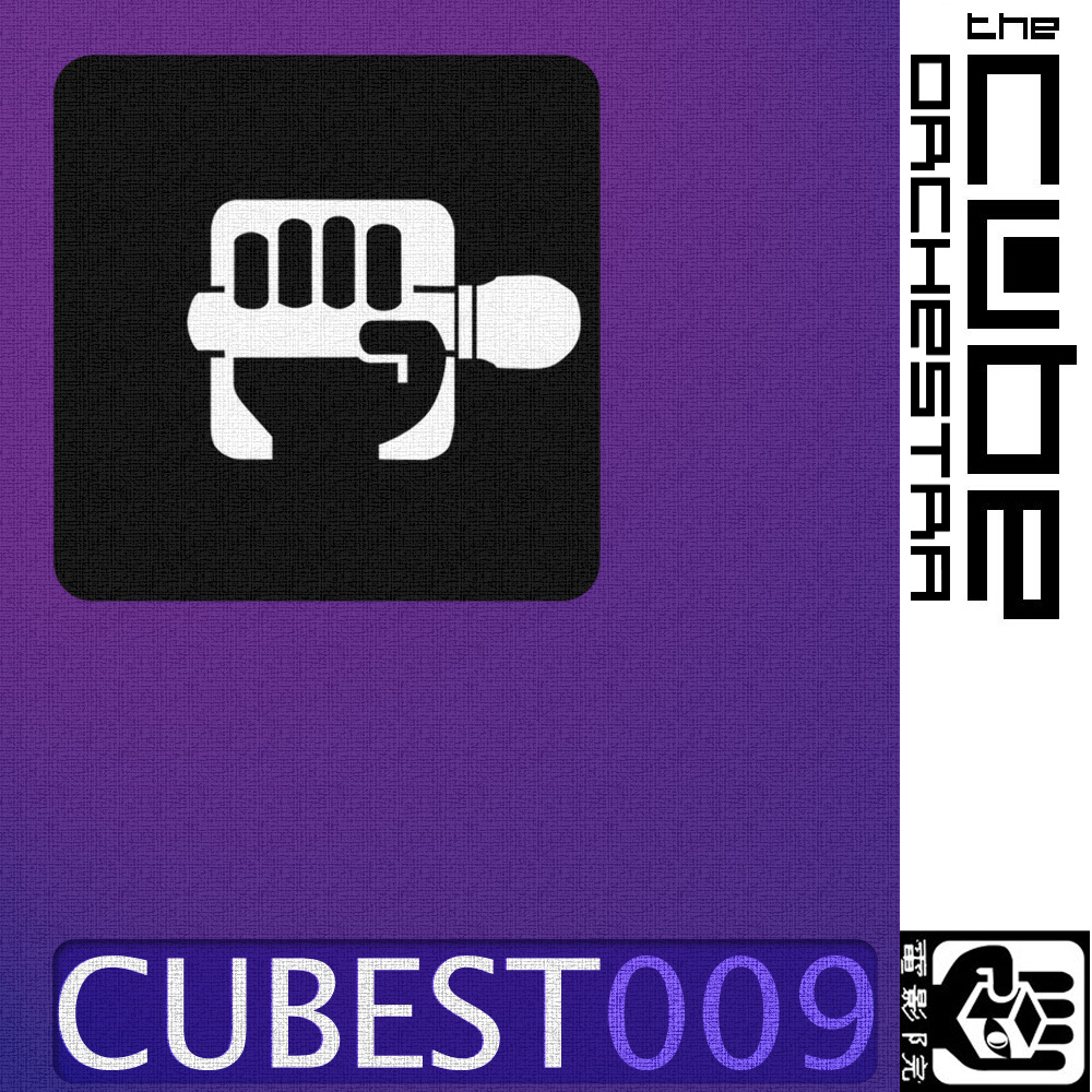 cubest 009 by the cube orchestra