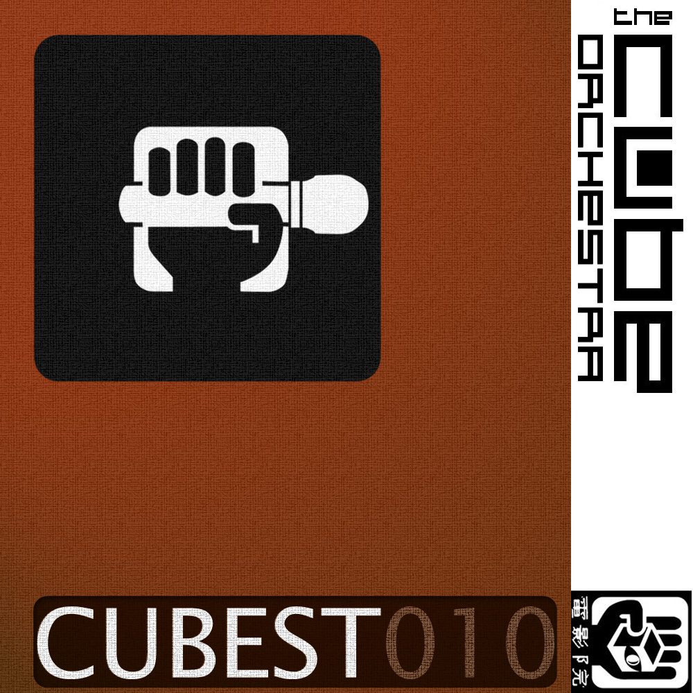cubest 010 by the cube orchestra