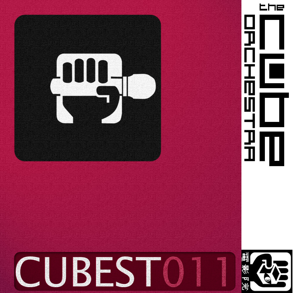 cubest 011 by the cube orchestra