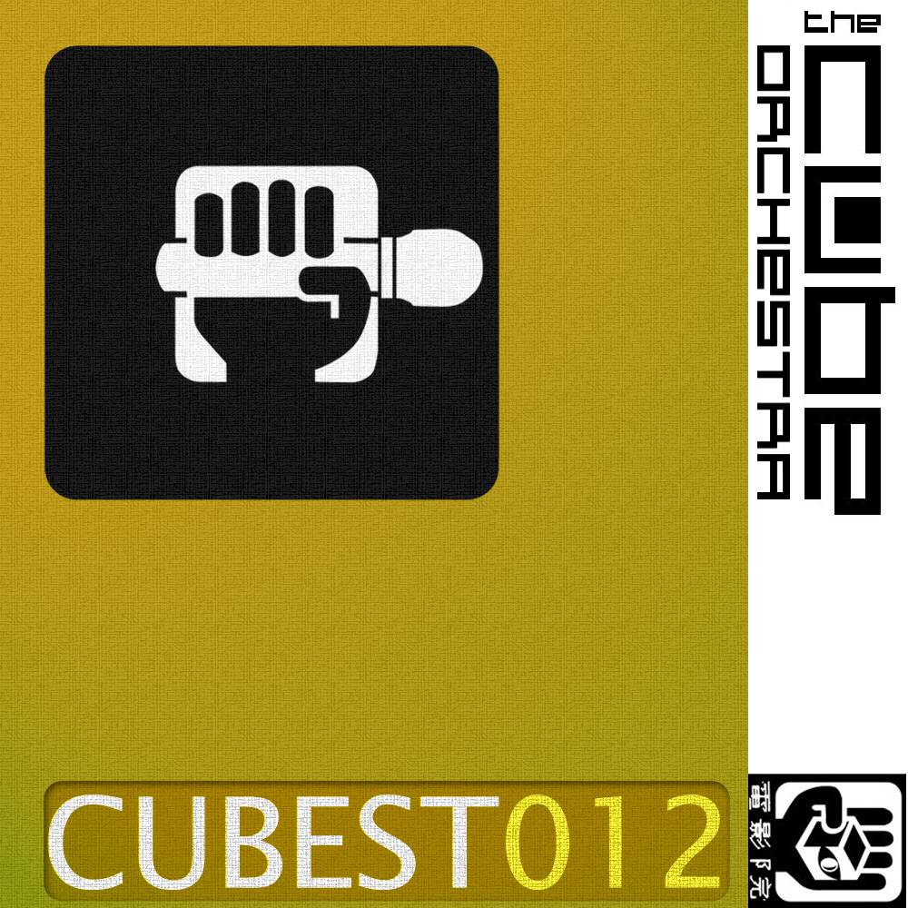 cubest 012 by the cube orchestra