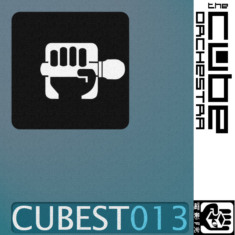 cubest 013 by the cube orchestra