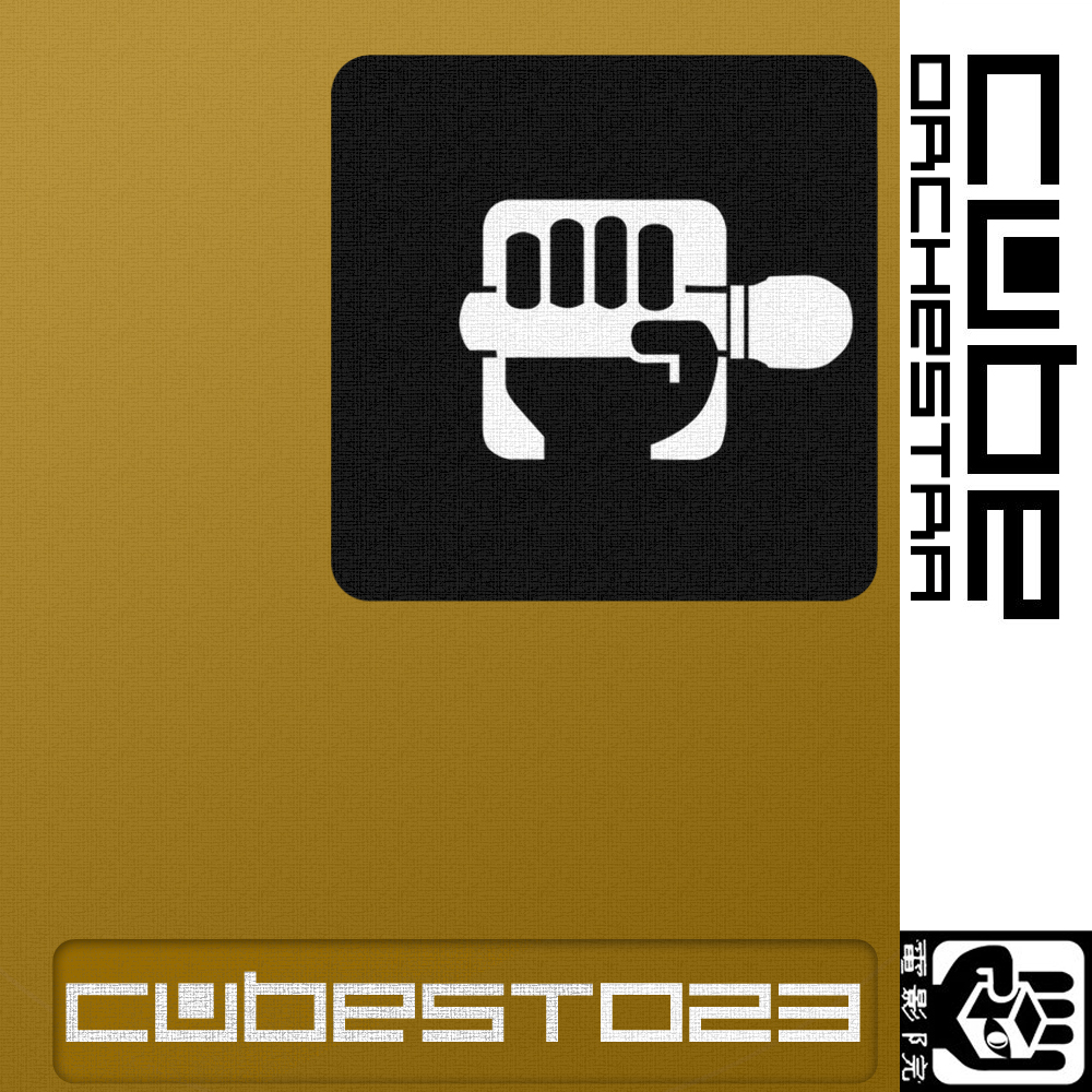 cubest 023 by the cube orchestra