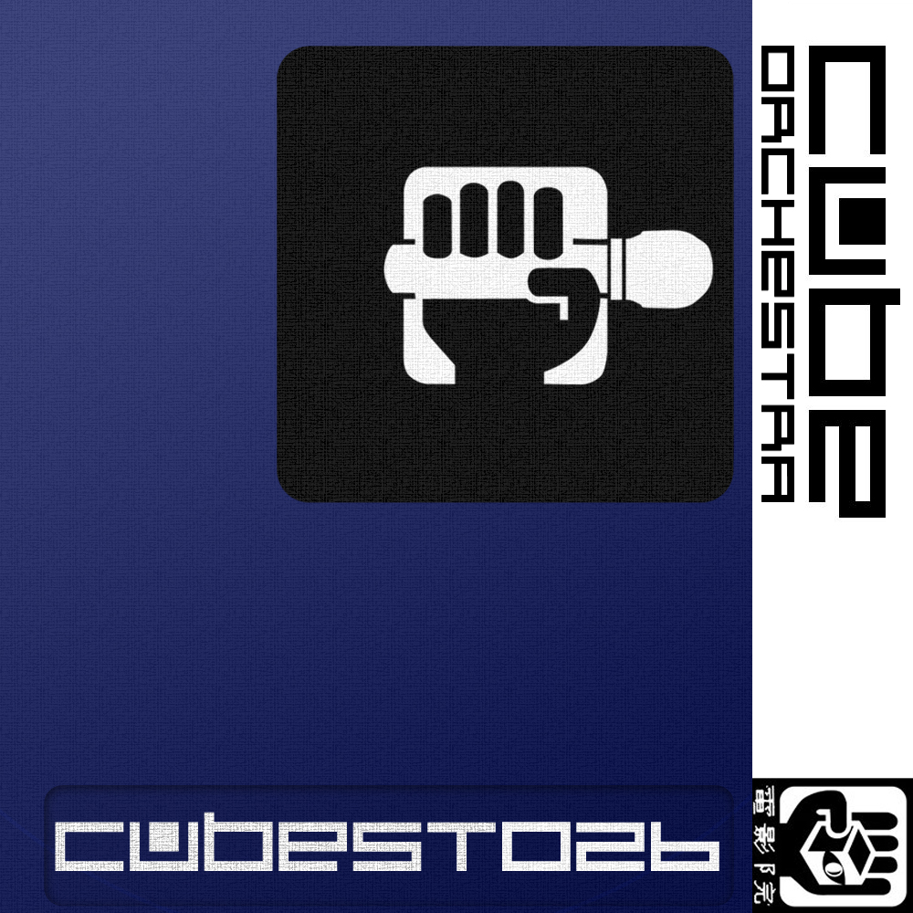 cubest 026 by the cube orchestra