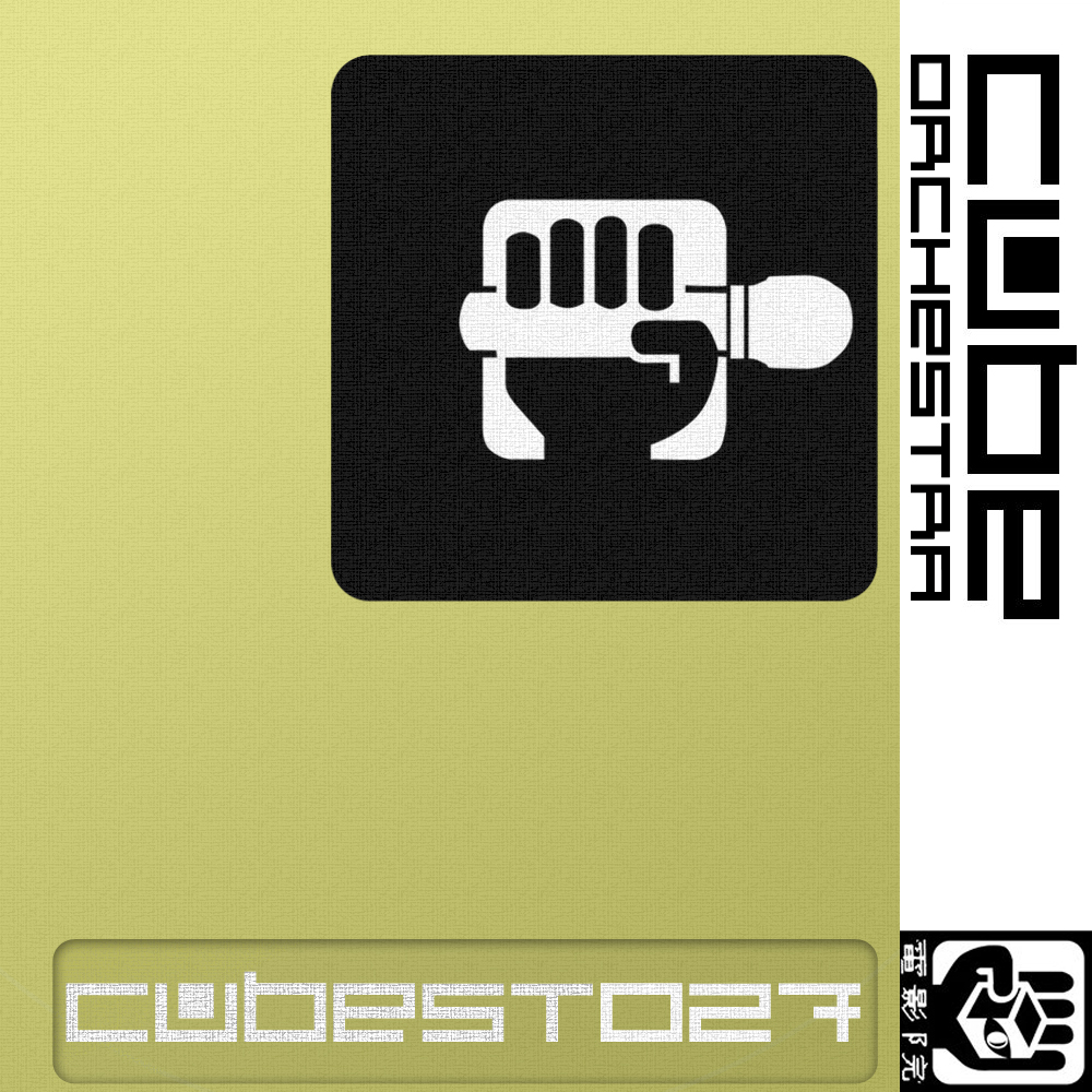 cubest 027 by the cube orchestra