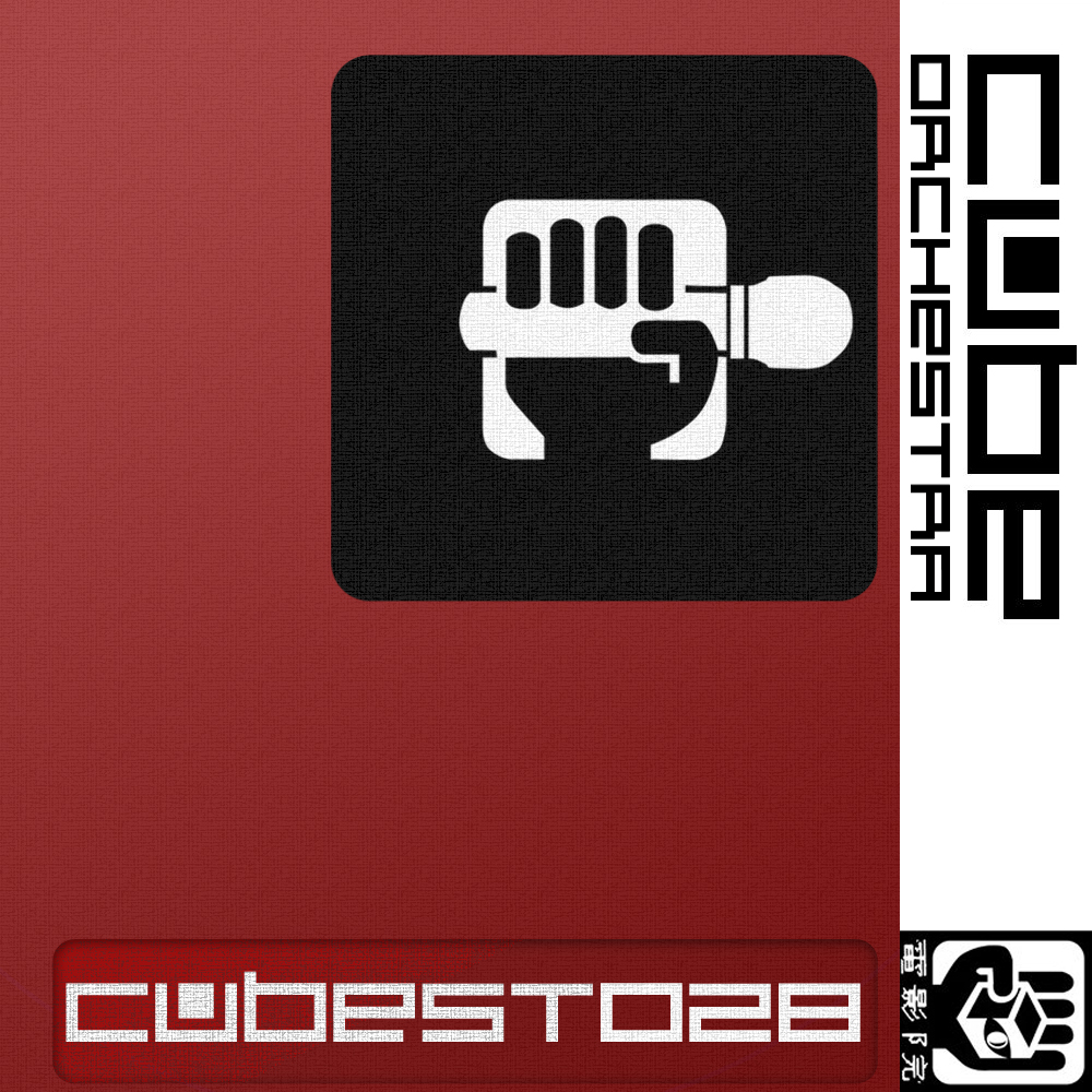 cubest 028 by the cube orchestra
